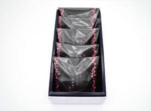 chocolate mikasa 5 pieces box