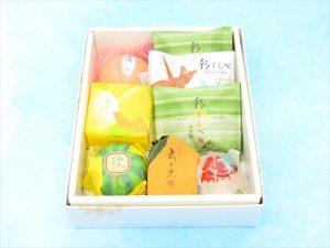 summer gift box small